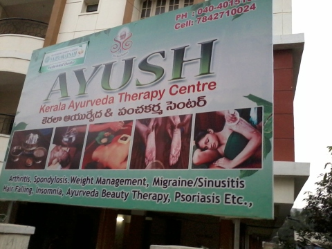 My Ayurveda therapy centre, Hyderabad.