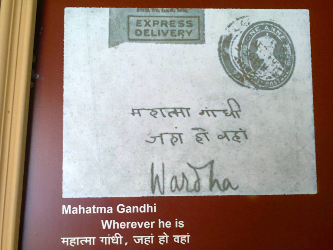 Mahatma Gandhi, wherever he is. :)