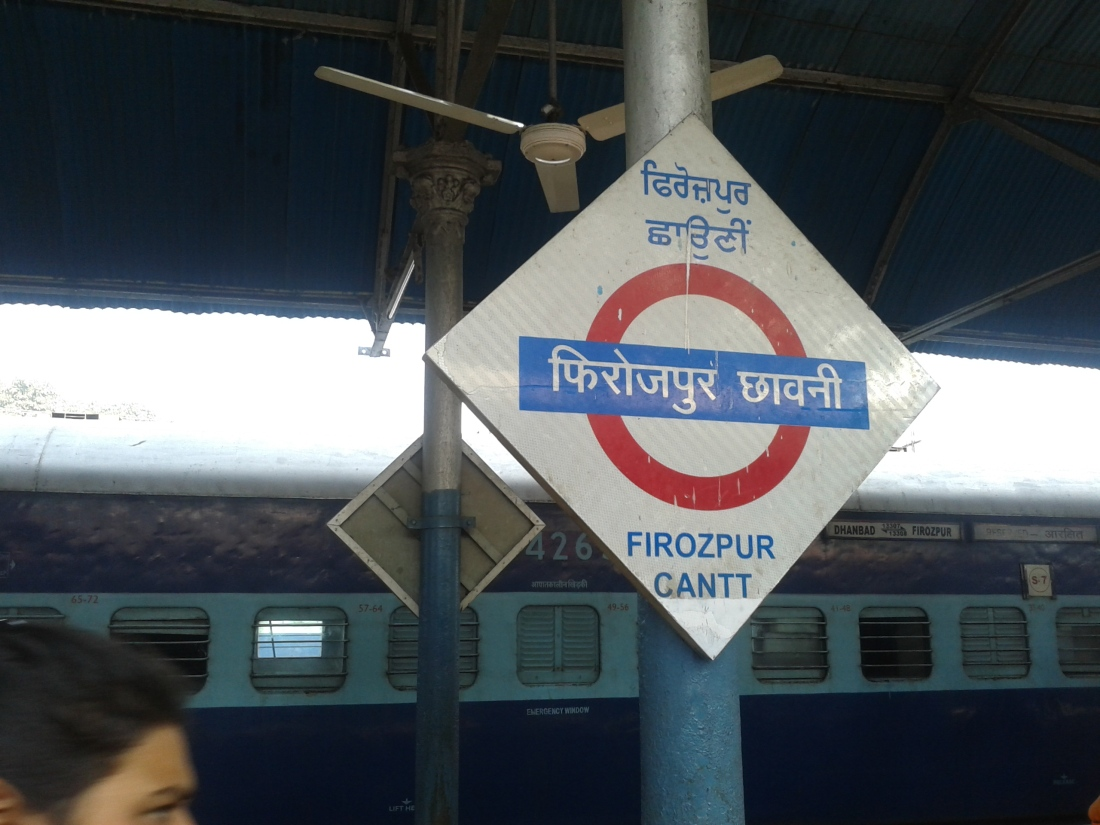Firozpur, Punjab. This was the closest I have been to the India-Pak border.