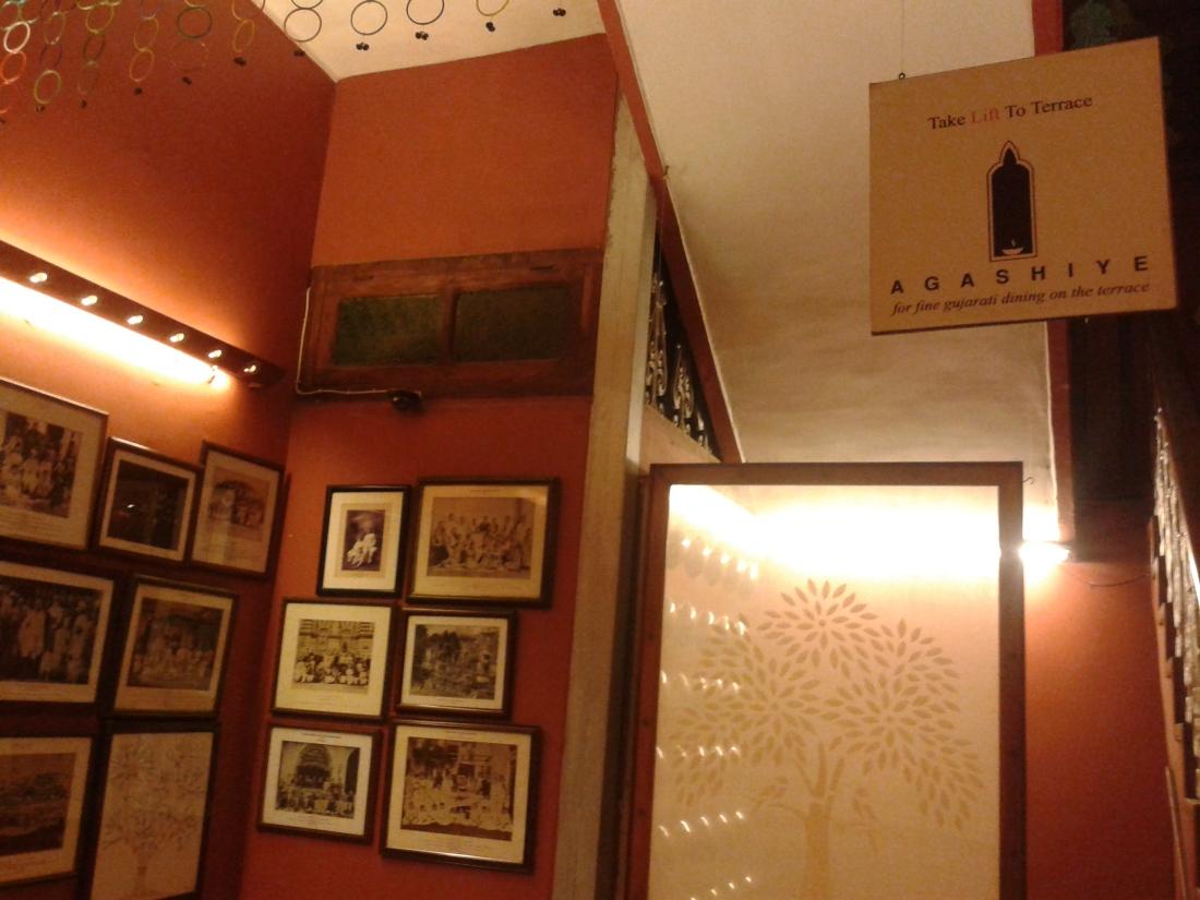 Agashiye restaurant, Ahmedabad.