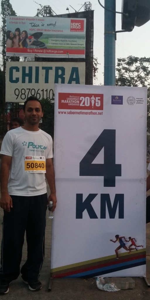That would be me at the 4 km milestone. :)